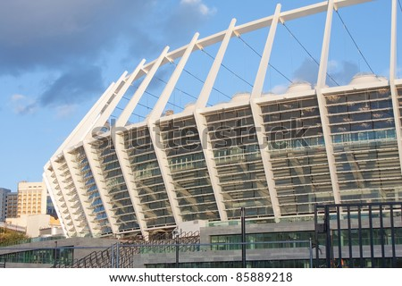 KYIV, UKRAINE - OCTOBER 2: The construction works of Kyiv's Olympic stadium for football UEFA EURO 2012 . October 2, 2011 in Kiev, Ukraine - stock photo
