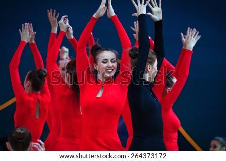 KYIV, UKRAINE - SEPTEMBER 1, 2013: Gymnasts from Deriugina School perform during Gala concert at 32nd Rhythmic Gymnastics World Championship in Kyiv
