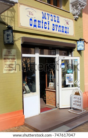 DUBAI, UAE - NOV 11: UAE EXCHANGE store… Stock Photo