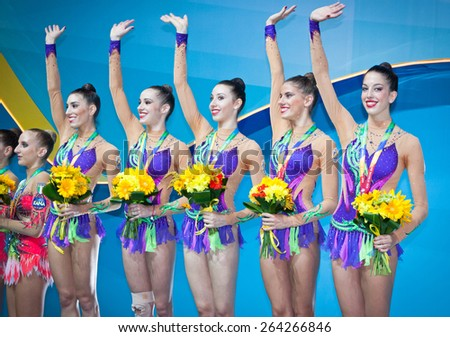 KYIV, UKRAINE - SEPTEMBER 1, 2013: Team of Spain, the gold medallist of Group Apparatus Final competition of 32nd Rhythmic Gymnastics World Championship in Kyiv