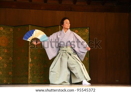 KYOTO - JANUARY 11: Japanese woman dancing with a fan during New Year ceremonies on January 11th, 2010 in Yasaka Shrine in Kyoto, Japan. Yasaka Shrine is famous for the religious shinto ceremonies.