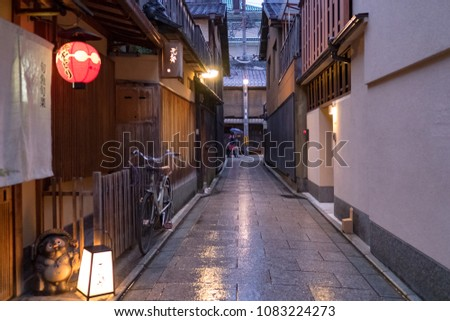 KYOTO,JAPAN-APRIL 14 : Hanami Lane facade on April,14,2018 in Kyoto,Japan.It is the best place and early evening is a great time to visit and walk around the area to get a glimpse of geisha and maiko. #1083224273