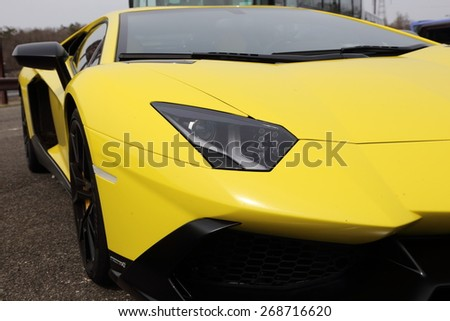 KYOTO, JAPAN -APRIL 12, 2015: The Front view and Headlight of  Lamborghini car on April 12, 2015 in Japan