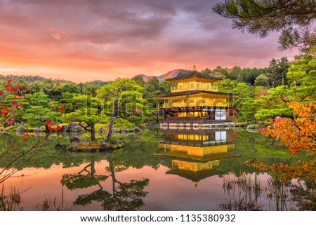 Kyoto, Japan at Kinkaku-ji, The Temple of the Golden Pavilion at dusk.
