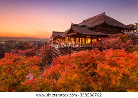 Kyoto, Japan at Kiyomizu-dera Temple during autumn season.