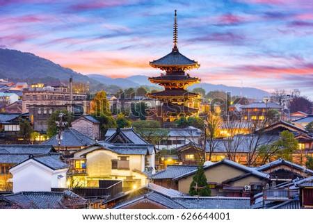 Kyoto, Japan cityscape in Higashiyama historic district. Foto stock ©