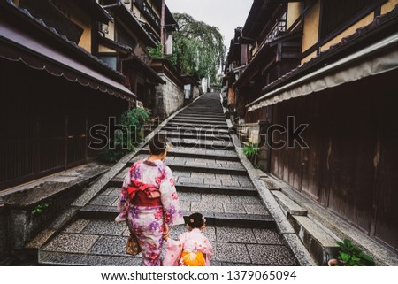 Kyoto, Japan Culture Travel - Asian traveler wearing traditional Japanese kimono walking in Higashiyama district in the old town of Kyoto, Japan. #1379065094