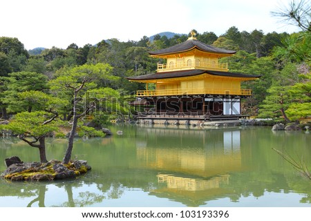 Kyoto, Japan - Golden Pavillion shariden at famous Kinkakuji (Kinkaku-ji) Temple. Buddhist zen temple of Rinzai school.