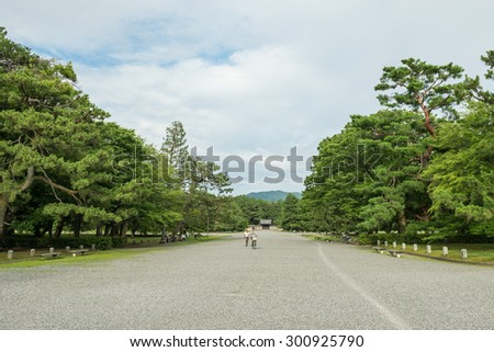 KYOTO, JAPAN - JULY 12, 2015: Walkway in Kyoto gosho imperial palace park. - Shutterstock ID 300925790