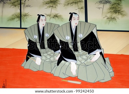 KYOTO, JAPAN - MARCH 26: Medieval kabuki scene on the theater wall at March 26, 2012 in Kyoto, Japan. Kabuki is an ancient way of Japanese art performed before mainly in the imperial household.