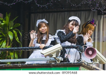 KYOTO,JAPAN - OCT 29 : Japanese girls dressed as a maids promoting \