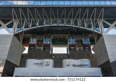 KYOTO, JAPAN - OCTOBER 27, 2015: View at front of JR Kyoto Station, Kyoto Station is a major railway station and transportation hub in Kyoto, Japan.