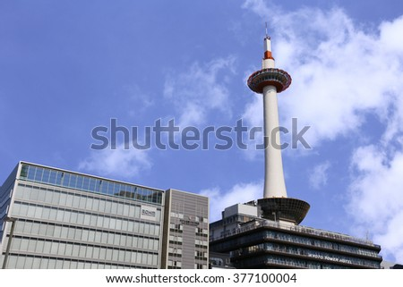 Kyoto, Japan skyline at Kyoto Tower daytime on 23 OCT 2015 #377100004