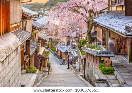 Kyoto, Japan spring in Higashiyama district.