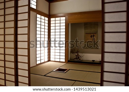 Kyoto/Japan - 07/23/2019  traditional house in japan #1439513021