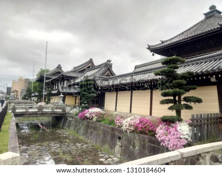 Kyoto Japan Travel #1310184604