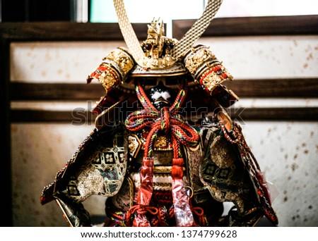 kyoto osaka japan travel  #1374799628
