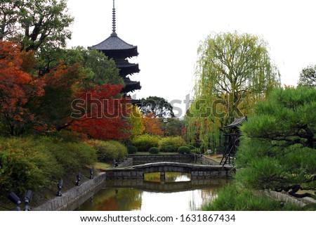 Kyoto To-ji Temple Pagoda Garden View JAPAN Stok fotoğraf ©