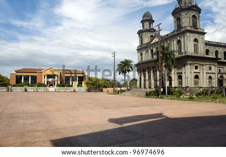 La Casa de Los Pueblos former Presidential Palace and the Cathedral of Santiago in Plaza of the Republic Revolution Managua Nicaragua Central America - stock photo