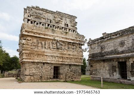 La Iglesia in Las Monjas complex of buildings, Chichen-Itza, Yucatan, Mexico Foto stock ©