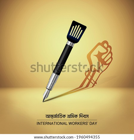 Labor Day is an annual holiday to celebrate the achievements of workers. Labor Day is synonymous with or linked with, International Workers' Day. Pen and Frying spatula with Fist hands shadow