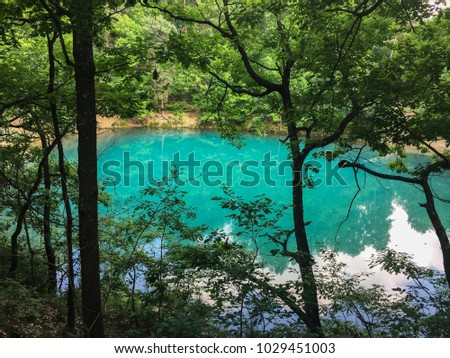Lacul Albastru (The Blue Lake) Baia Sprie, Maramures, Romania Imagine de stoc ©