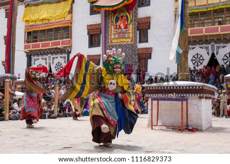 Ladakh, India - July 4, 2017: Hemis Tsechu, a Tantric Buddhist ceremony at Hemis monastery, with tantric mask dancing/Cham dance performed by the monks. Drukpa lineage of the Kagyu sect. #1116829373