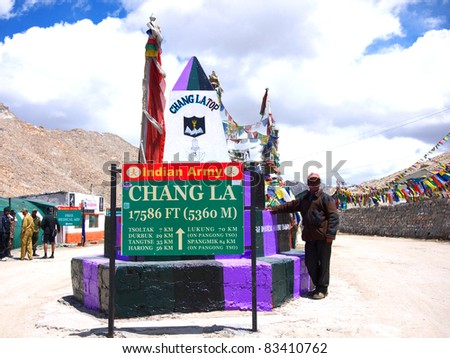LADAKH,JAMMU AND KASHMIR/INDIA-JULY 12:Changla Pass is a high mountain pass(5,360 m)in India.It's on the route to Pangong Lake from Leh on July 12,2011 in Ladakh.It's named after the sadhu ChanglaBaba