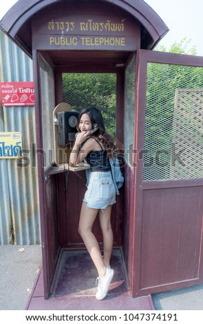 Lady Asian teen,Asian teen,Asian Teen With Bears Fashion #1047374191
