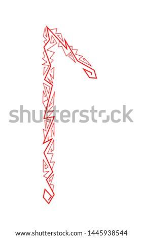 Laguz rune. Ancient Scandinavian runes. Runes senior futarka. Magic, ceremonies, religious symbols. Predictions and amulets.