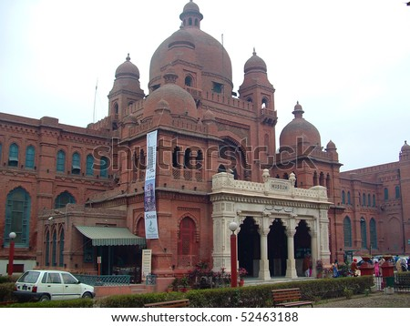LAHORE, PAKISTAN - JUNE 26: Established in 1894 Lahore Museum is one of the largest museums of South Asia and great attraction for tourists and national visitors. June 26, 2006 in Lahore, Pakistan