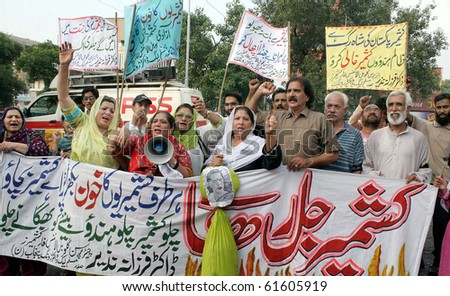 aggressions in the youth of pakistan