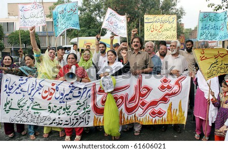 LAHORE, PAKISTAN, SEPT 23: Leader and supporters of Global Alliance for Kashmir shout slogans against India aggression in Kashmir during a protest demonstration at Mall road September 23, 2010 in Lahore, Pakistan