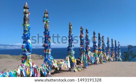 Lake Baikal, ritual pillars at Cape Burkhan on Olkhon island #1493191328
