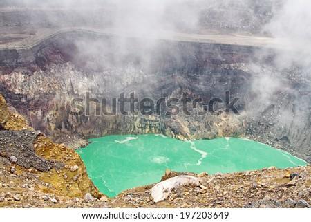 Lake inside Santa Ana volcano crater, El Salvador, Central America