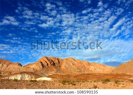 Lake Mead National Recreation Area in Nevada.