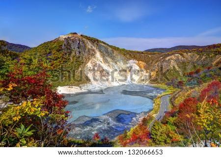 Lake Oyunuma in Noboribetsu, Hokkaido, Japan. THe water is sulfurous with surface temperatures reaching 50 degrees celsius.