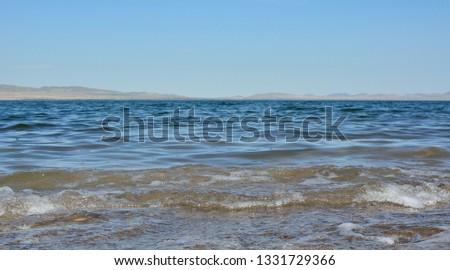 Lake Shira, Republic of Khakassia, Russia #1331729366