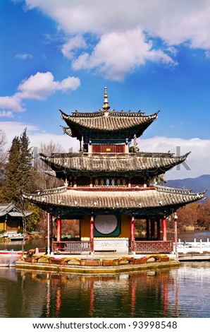 Lake view tower in Heilong Tan of  Yunnan Province Lijiang Old Town, China