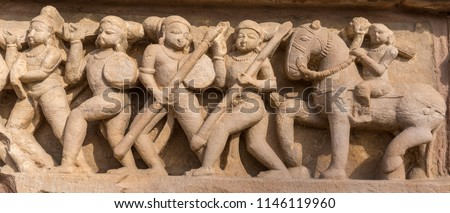 Lakshmana Temple -  Khajuraho Group of Monuments, Madhya Pradesh, India