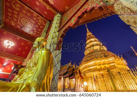 LAM PHUN THAILAND -May 22,2017: Wat PhraThatHariphunchai Center Temple in Lamphun Province Thailand. #645060724