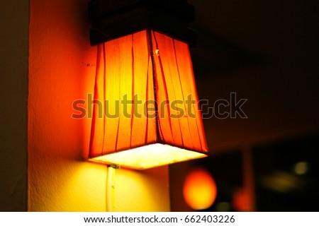 Lamp - Shutterstock ID 662403226