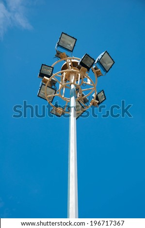 Lamps on Super highway