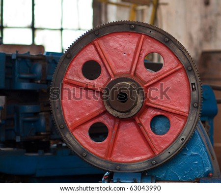 Land mine Katowice, Poland - stock photo