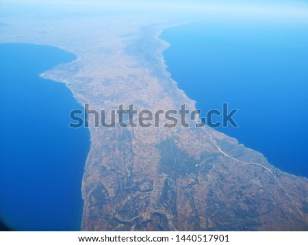 land/shore area of Cyprus island from the sky