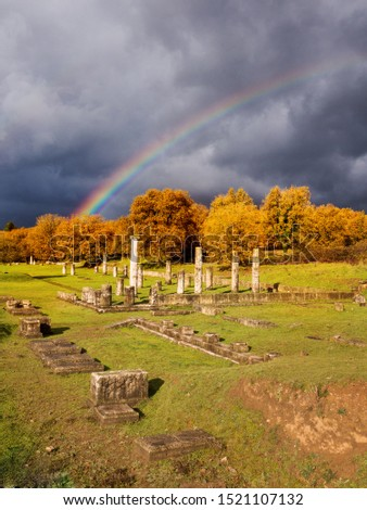 Landcape in Megalopoli, Temple of Zeus with a Rainbow, Arcadia, Greece #1521107132