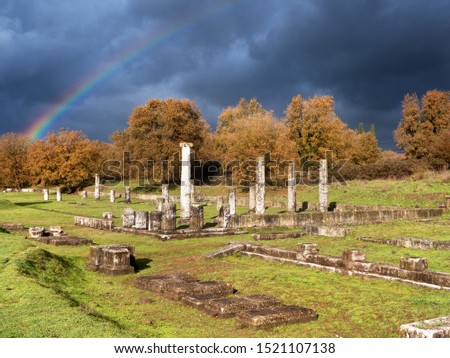 Landcape in Megalopoli, Temple of Zeus with a Rainbow, Arcadia, Greece #1521107138
