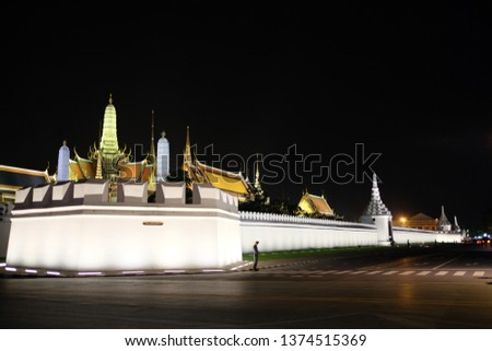 landmark architecture bangkok #1374515369