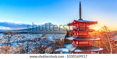 Landmark of japan Chureito red Pagoda and Mt. Fuji in Fujiyoshida, Japan