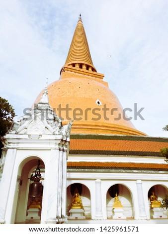 Landmark of thailand. Amazing Thailand #1425961571